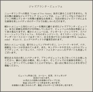 Menu in Japanese Language