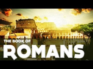 Ancient Romans Invented The First Bound Book